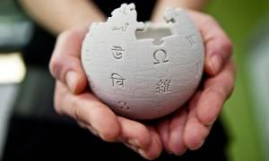 Απορρίφθηκε η έφεση της Wikipedia για το «μπλόκο» στην Τουρκία