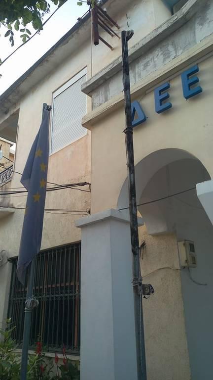 Νέα πρόκληση των Αλβανών κατά της ελληνικής μειονότητας: Κατέβασαν και έκαψαν ελληνική σημαία