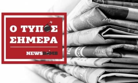 Εφημερίδες: Διαβάστε τα πρωτοσέλιδα των εφημερίδων (07/05/2017)
