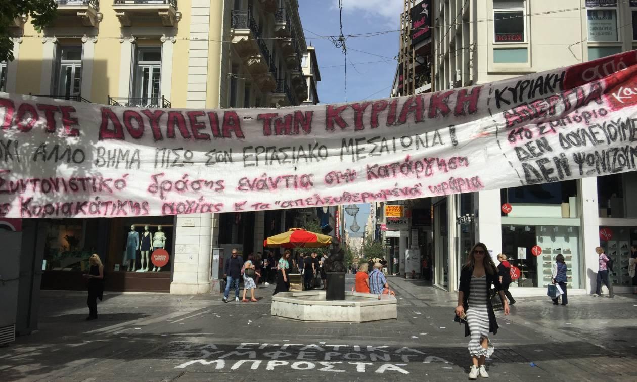 Ανοιχτά καταστήματα: Μεγάλη συγκέντρωση διαμαρτυρίας στην Ερμού