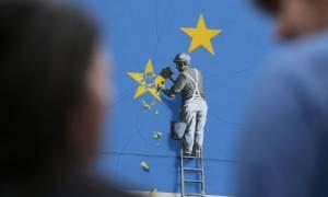 O ανατρεπτικός Banksy «ξαναχτύπησε» και στέλνει καυστικό μήνυμα για το Brexit (Pics)
