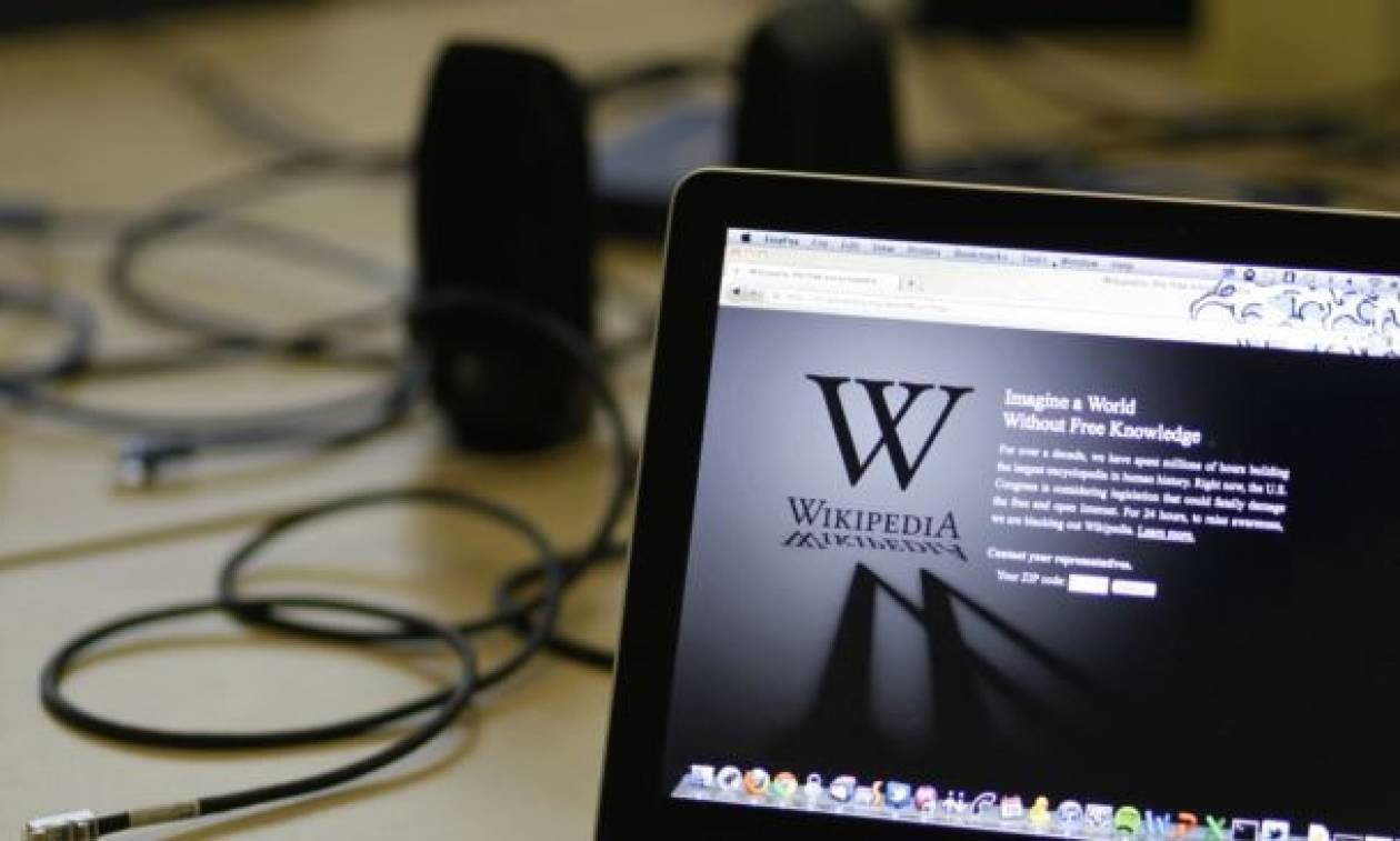 Τουρκία: Στο Συνταγματικό Δικαστήριο προσέφυγε η Wikipedia για το «μπλόκο» του Ερντογάν