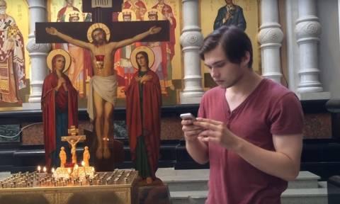 Ρωσία: Καταδικάστηκε για υποκίνηση θρησκευτικού μίσους επειδή έπαιζε Pokemon Go σε εκκλησία (Vid)