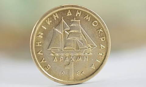 Έρχεται κόμμα... Εθνικού Νομίσματος - Ποιοι θα είναι οι ιδρυτές;