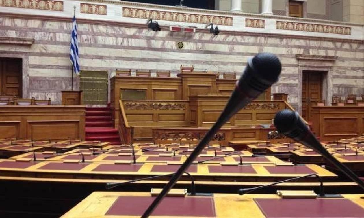ΒΟΥΛΗ LIVE: Τέλος η Χρυσή Αυγή από τις συνεδριάσεις των Επιτροπών