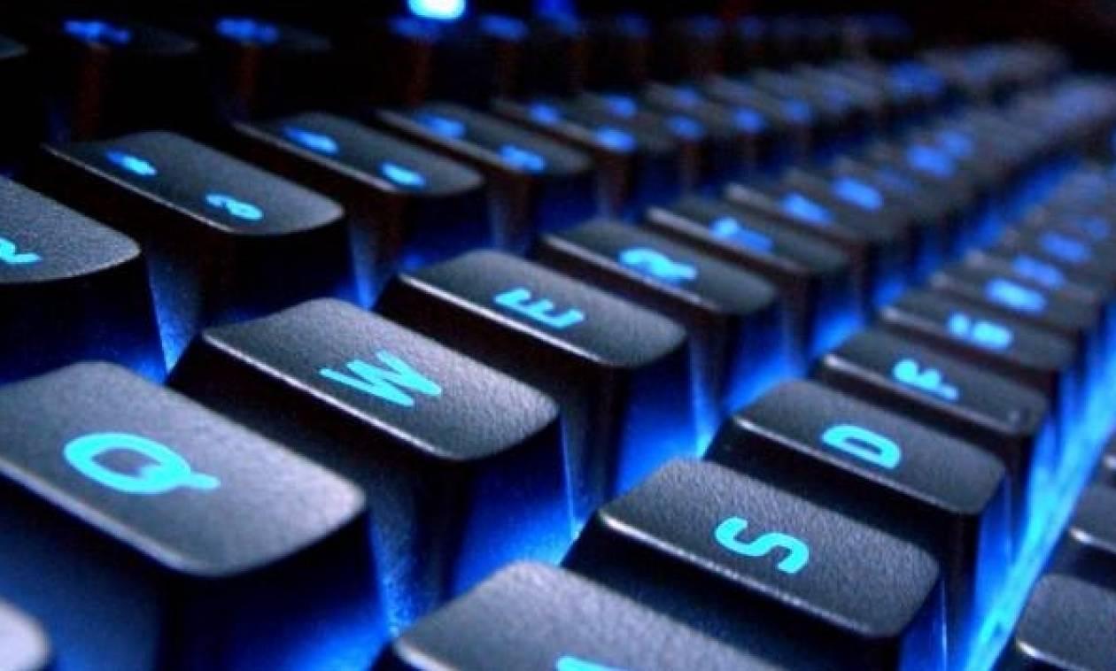 αστυνομικές ιστοσελίδες γνωριμιών Ινστιτούτο συμπαικτών της Νέας Υόρκης