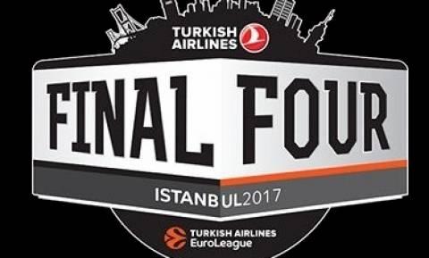 Η προσπάθεια του Ολυμπιακού στο Final Four της EuroLeague με την υπογραφή της Nova!