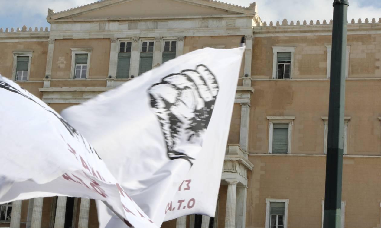 Απεργία ΓΣΕΕ – ΑΔΕΔΥ ενάντια στα νέα μέτρα: Απεργιακό μπλακ άουτ σε όλη τη χώρα