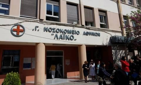 Νοσοκομείο «Λαϊκό»: Νέα εποχή για τη λειτουργία της Μονάδας Μεταμόσχευσης Νεφρού