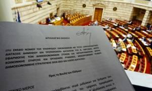 Βουλή Live Blog: Μετωπική Τσίπρα - Μητσοτάκη για το τέταρτο μνημόνιο