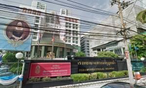 Ο τρόμος χτύπησε την Ταϊλάνδη: Έκρηξη βόμβας σε νοσοκομείο - Τουλάχιστον 24 τραυματίες