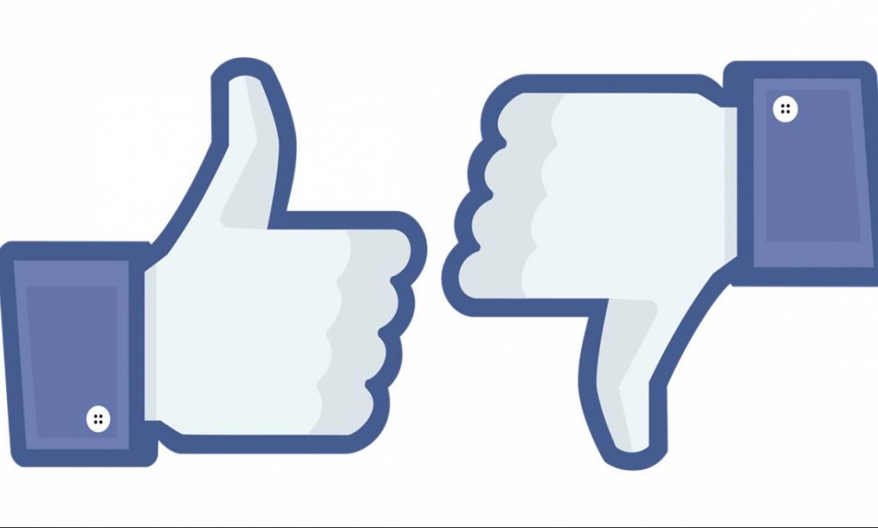 Αποκάλυψη-βόμβα: Αυτός είναι ο εσωτερικός κανονισμός που το Facebook δε θέλει να μάθεις (Pics+Vid)