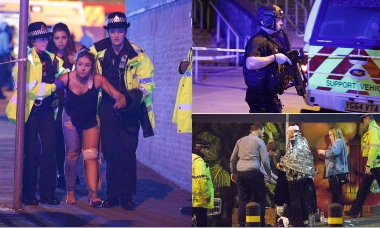 Επίθεση στο Μάντσεστερ: Δείτε το πρωτοσέλιδο του Guardian