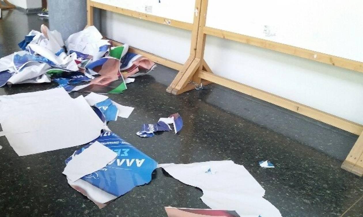 Θεσσαλονίκη: Άγνωστοι επιτέθηκαν σε μέλη της ΔΑΠ- ΝΔΦΚ (pic)
