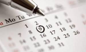 Αργίες 2017: Ποιες ημέρες δεν θα πάμε στη δουλειά λόγω αργιών