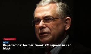 Τρομοκρατική επίθεση κατά Παπαδήμου: Πρώτη είδηση σε όλο τον κόσμο!