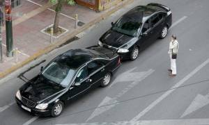 Λουκάς Παπαδήμος: Έρευνα για το πώς «πέρασε» ο φάκελος στα χέρια του