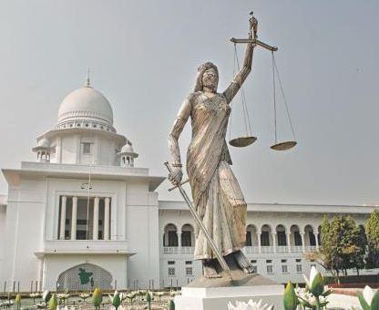 suprem court Sculpture Bangladesh
