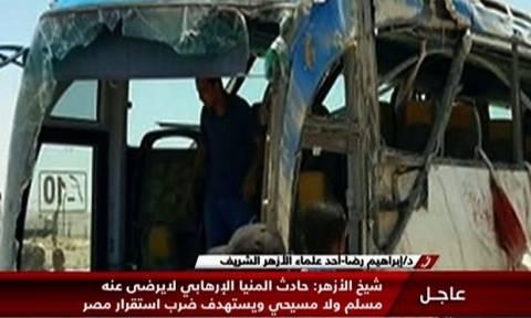 Αίγυπτος: Πολλά παιδιά μεταξύ των θυμάτων από επίθεση εναντίον χριστιανών Κοπτών