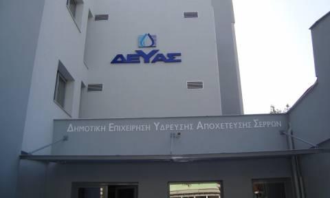 Σε δίκη παραπέμπονται στελέχη της ΔΕΥΑΣ για παράνομη υδροδότηση συνοικισμού Ρομά