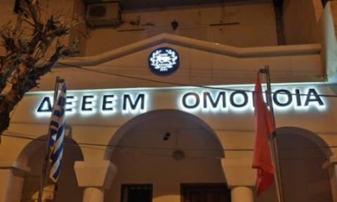 Αλβανοί εθνικιστές κατέβασαν ελληνικές σημαίες σε χωριά της Ελληνικής Μειονότητας