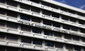 ΥΠΟΙΚ: Παράταση στην οικειοθελή αποκάλυψη εισοδημάτων με αύξηση στο «πέναλτι»