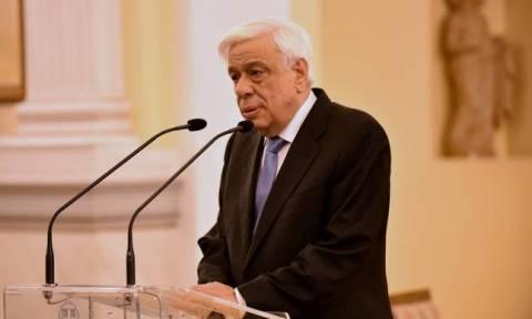 Ηχηρό μήνυμα Παυλόπουλου για την κυριαρχία και την εδαφική ακεραιότητα της Ελλάδας