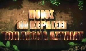 Survivor: Το αγώνισμα για την ασυλία επιστρέφει - Δείτε το trailer της Δευτέρας (vid)