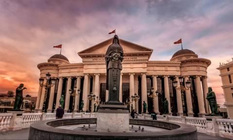 Νέα κυβέρνηση στα Σκόπια