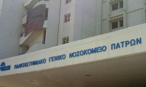 «Συναγερμός» στο νοσοκομείο του Ρίου την Τρίτη 30/05