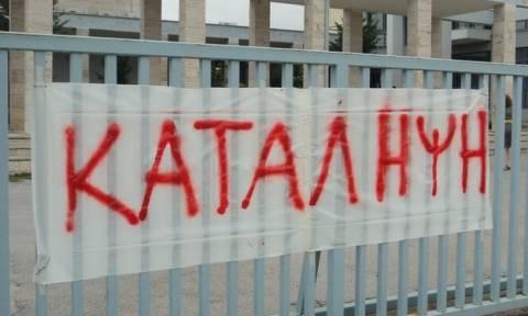 Ρέθυμνο: Χαμός για τη δίκη μαθητών που συμμετείχαν σε κατάληψη - Αντιδράσεις της ΕΛΜΕ