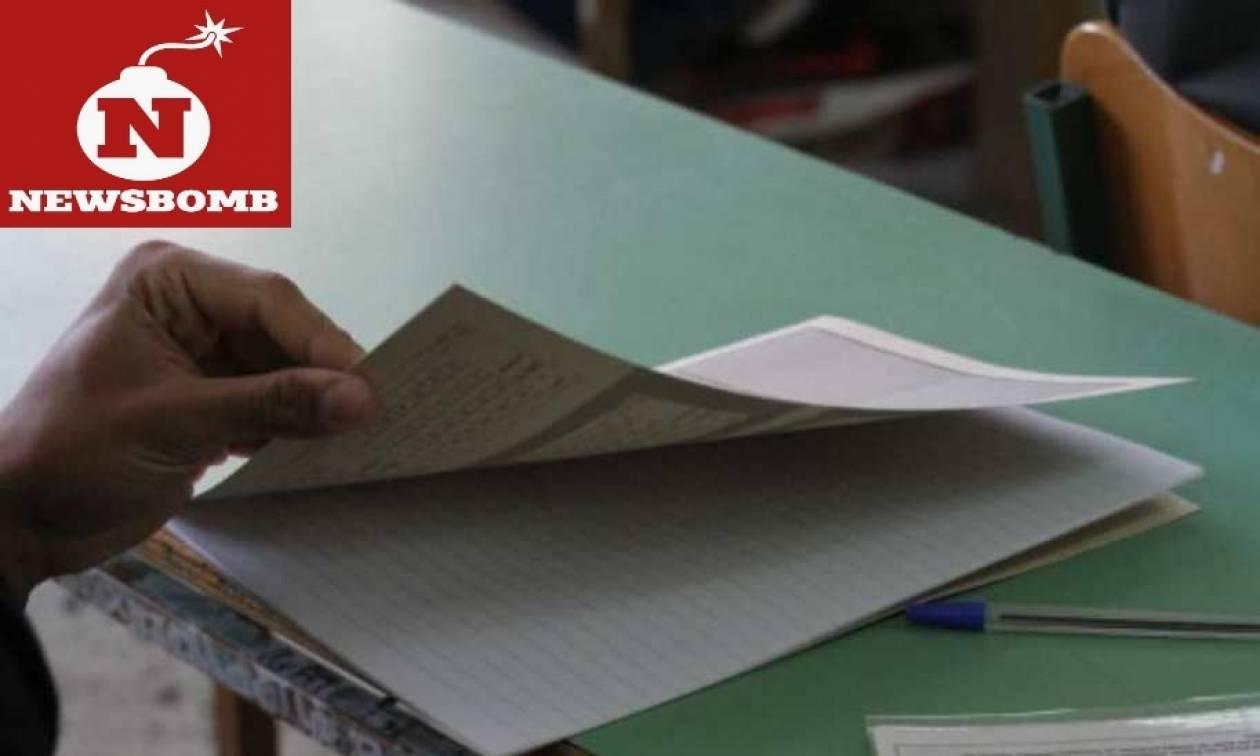 2e03761ffd9 https://www.newsbomb.gr/ellada/story/796001/konstantinos-mitsotakis ...