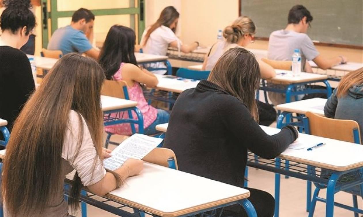 Εκπνέει η προθεσμία για τις δηλώσεις μαθημάτων σε γυμνάσια, ΓΕΛ και ΕΠΑΛ
