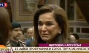 Ραγίζει καρδιές το συγκλονιστικό αντίο της Ντόρας στον πατέρα της, Κωνσταντίνο Μητσοτάκη (pics+vid)