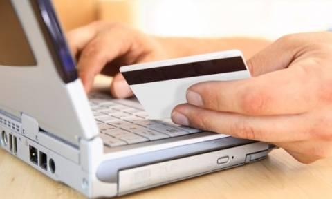 Πότε κάνουν αγορές μέσω Διαδικτύου οι Έλληνες;