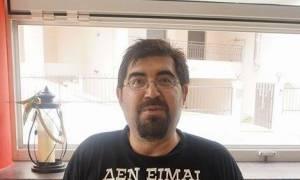 Καταγγελία σοκ από πρώην μέλος των «ΑΜΑΝ»: Κατέσχεσαν τα χρήματα για την κηδεία του πατέρα μου
