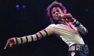 Νέα capsule συλλογή- ωδή στον Μάικλ Τζάκσον από το brand Supreme!