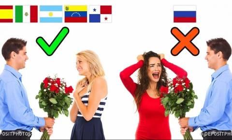 Προσοχή: Τι πρέπει να κάνεις όταν επισκέπτεσαι ξένες χώρες (pics)