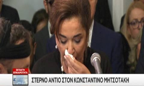 Κηδεία Μητσοτάκη - Συγκλόνισε όλη την Ελλάδα η Ντόρα: «Σήκω απάνω, Ψηλέ μου πατέρα» (vid)