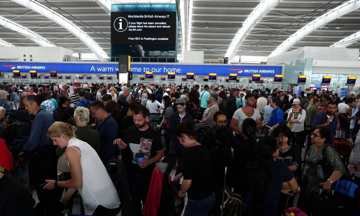 Το ακριβότερο σφάλμα; Βρέθηκε ο υπεύθυνος του λάθους που κόστισε στη British Airways 175 εκατ. ευρώ