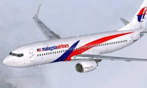 Η Αυστραλία είναι έτοιμη για έρευνες της Malaysia Airlines