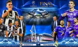 Champions League: Η κούπα και τα… περίεργα παιχνίδια της