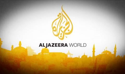 Σαουδική Αραβία: Έκλεισαν τα γραφεία του Al Jazeera στο Ριάντ