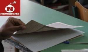 Πανελλήνιες Πανελλαδικές 2017 - ΕΠΑΛ: Αυτό είναι το θέμα της Έκθεσης