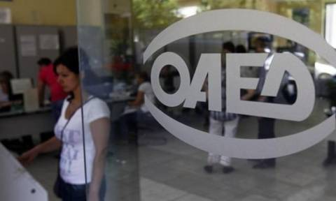 ΟΑΕΔ: Τέλος το επίδομα σε νέους ανέργους έως 29 ετών