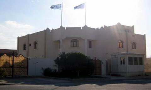 Είστε Έλληνας και ταξιδεύετε ή μένετε στο Κατάρ; Τι πρέπει να προσέξετε