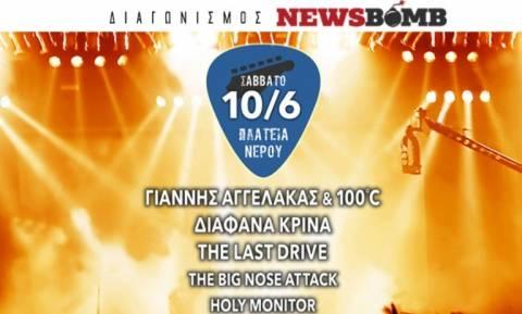 Διαγωνισμός Newsbomb.gr: Κερδίστε προσκλήσεις για το Release Athens 2017 - Ελληνική rock σκηνή