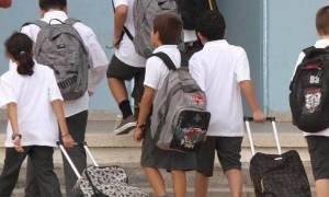 Προσοχή: Κλειστά σήμερα όλα τα δημοτικά σχολεία