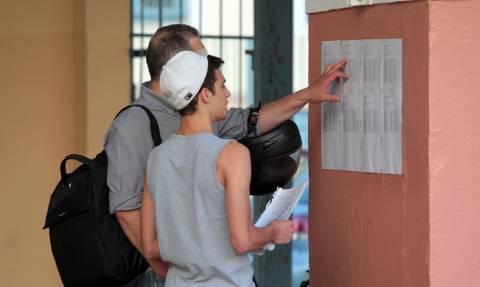 Πρόγραμμα Πανελληνίων: Σε ποια μαθήματα εξετάζονται οι υποψήφιοι την Παρασκευή