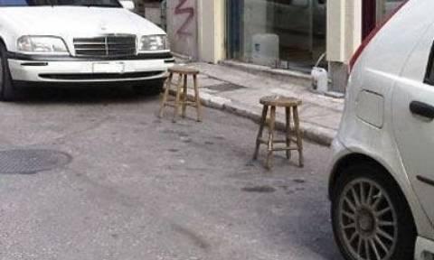 Τέλος οι «ρεζερβέ» θέσεις πάρκινγκ - Έρχονται πρόστιμα φωτιά